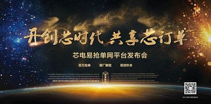 中兴事件持续发酵,发展半导体刻不容缓-焦点中国网