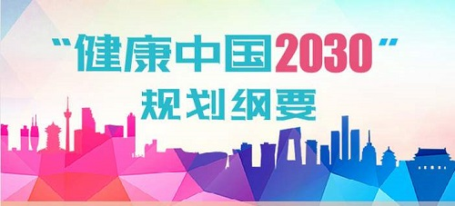 迈向健康中国2030:雅悦齿科集团杨浦雅洁口腔医院公布新蓝海战略
