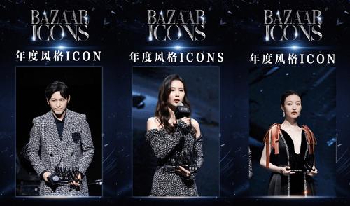 【新闻稿】首届BAZAAR ICONS时尚芭莎年度派对盛大启幕开启耀眼新篇章10127.png